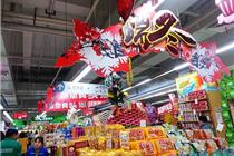 世纪联华超市冬季创意陈列