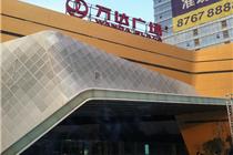 杭州万达广场1212开业在即 内部装修实拍