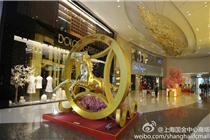 上海国金中心商场新年装饰