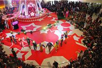 杭州万象城跨年活动海报及现场图集