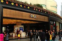 上海久光百货新年实拍