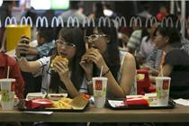 越南首家麦当劳情人节生意火爆