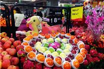 永辉超市情人节卖场装饰