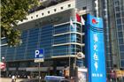 网友实拍邯郸新世纪商场
