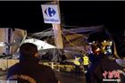 法国尼斯一家乐福超市屋顶坍塌 致2人轻伤