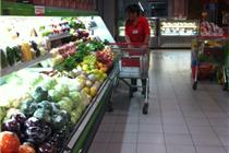 某超市生鲜陈列赏析图集