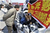 杭州315举办问题车展 宝马奔驰上榜