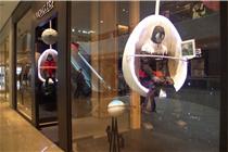 2014最新奢侈品橱窗陈列