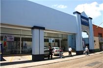 墨西哥百货商店新形式
