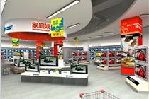 重庆步步高第七代超市长寿店设计图