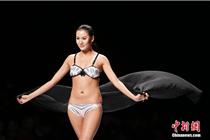 第八届中国国际泳装设计大赛