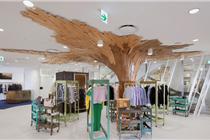极具森林意境的服装店面设计