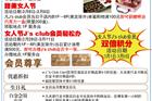久光百货大连店三八女人节企划案与海报