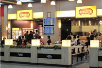 香港大家乐快餐Café de Coral