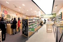 店铺设计:克罗地亚bio&bio有机产品超市