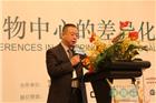 哥伦布刘军:商业项目如何实现准确定位?