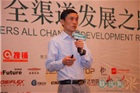龚义涛:智慧商圈能给购物中心带来10%增值资产