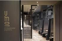 Umo餐厅日本分店设计