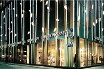 阿玛尼(Armani)最大专卖店——东京旗舰店