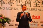 海鼎邱浩:融合双线优势构建全渠道零售能力