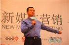 """安徽乐城超市王卫:用""""三十六计""""做微营销"""