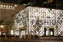奢侈品牌Burberry亚太区最大旗舰店上海开业