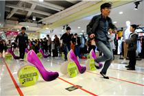 安徽淮南时代广场举办趣味高跟鞋大赛