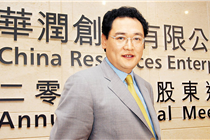 图说零售:揭秘华润原董事长宋林背景
