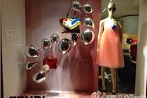 芬迪香港金钟太古广场店橱窗(Fendi 2014夏)