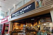 法国HM 提供烹饪服务的法国超市