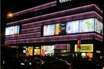 足不出户逛商场:第二站武汉群光广场