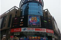 联商实拍华东地区最大物美超市-物美闻堰店