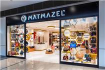 MATMAZEL箱包土耳其店陈列