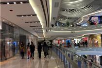 上海iapm商场商业设计欣赏