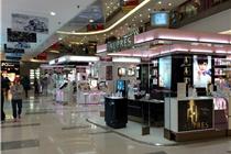 联商网友实拍:上海长宁龙之梦购物中心