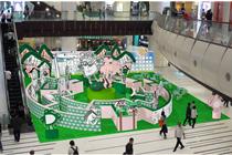 香港青衣城「非常童趣捣蛋迷宫」装置艺术