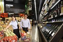 定位高端:学华润旗下Ole'超市如何陈列