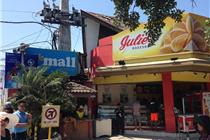 菲律宾长滩岛DMALL商业街实拍
