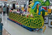乐卖特购物广场端午节龙舟