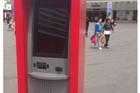 北上广等地惊现京东ATM 大促还是进军银行?