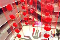 商场中空布置美陈红色大红花