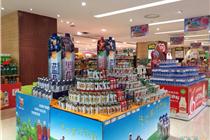 烟台振华国际广场精品超市实拍