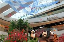 香港国际金融中心IFC购物中心空间设计
