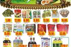 """乐卖特超市""""端午节  粽子去哪儿""""海报"""