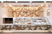 日本美味面包房柜台设计