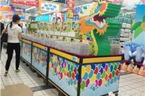 端午节超市卖场粽子龙舟推头陈列