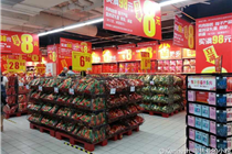 上海家乐福端午节主通道陈列