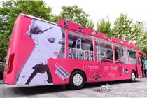 """兰蔻法式""""轻妆潮""""巴士抵达杭州解百"""