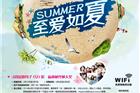 海雅缤纷城2014年母亲节促销海报