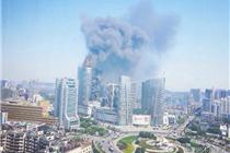 武汉光谷国际广场失火